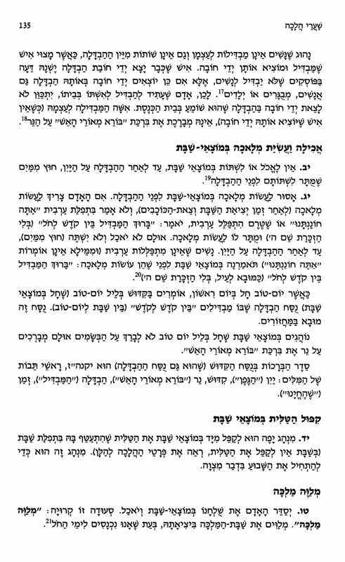 32_Page_13.jpg