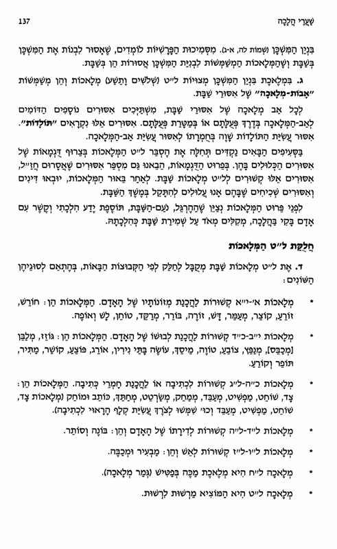 32_Page_15.jpg