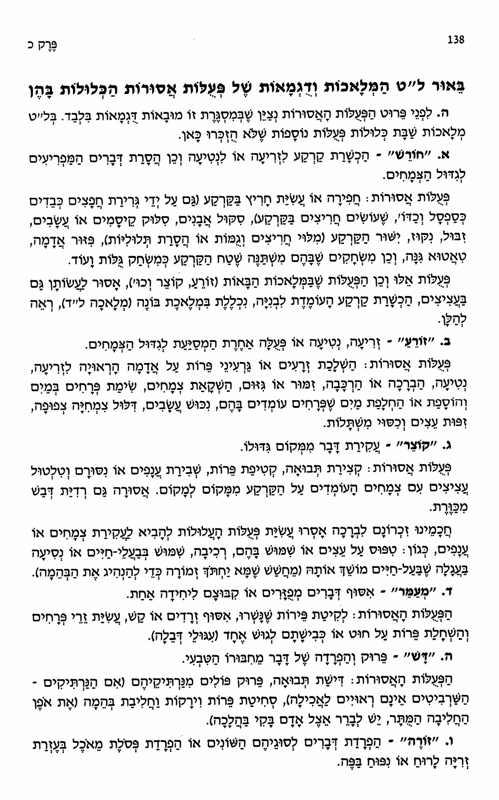 32_Page_16.jpg