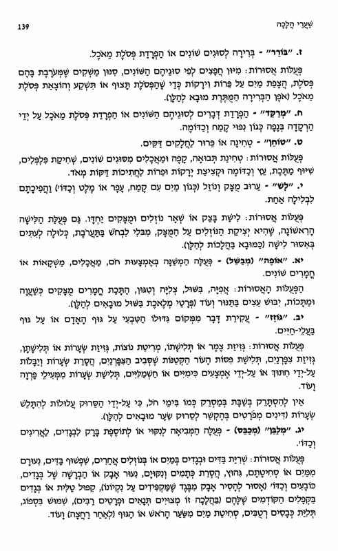 32_Page_17.jpg