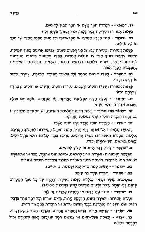 32_Page_18.jpg