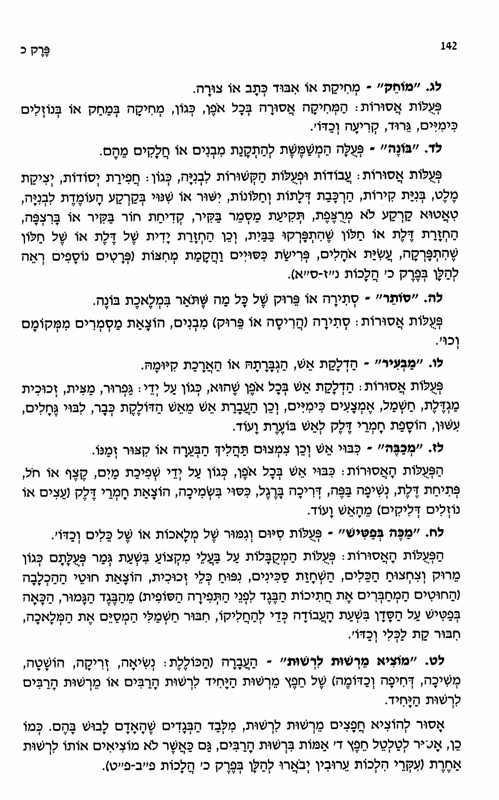32_Page_20.jpg