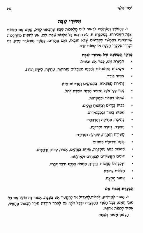 32_Page_21.jpg