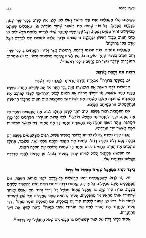 32_Page_23.jpg