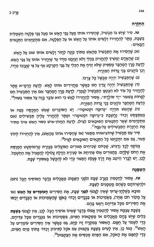 32_Page_24.jpg