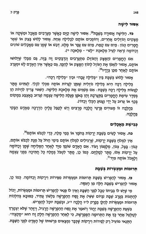 32_Page_26.jpg