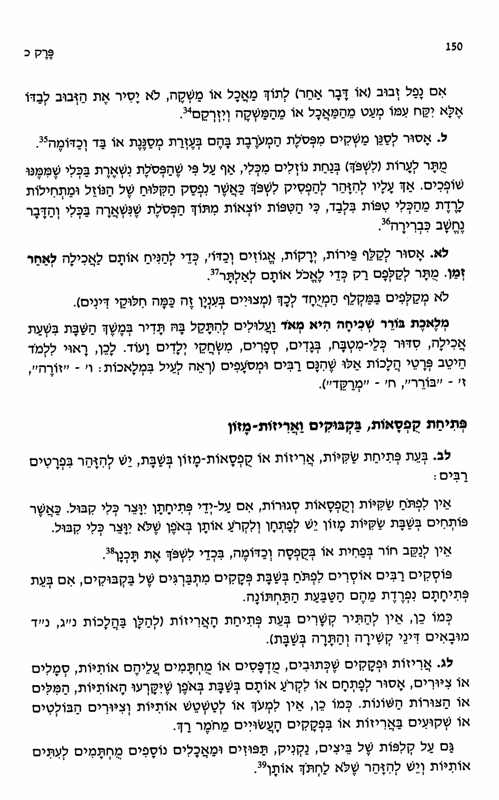 32_Page_28.jpg