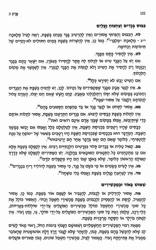 32_Page_30.jpg