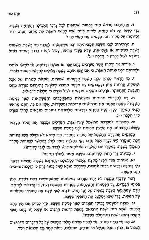 32_Page_44.jpg