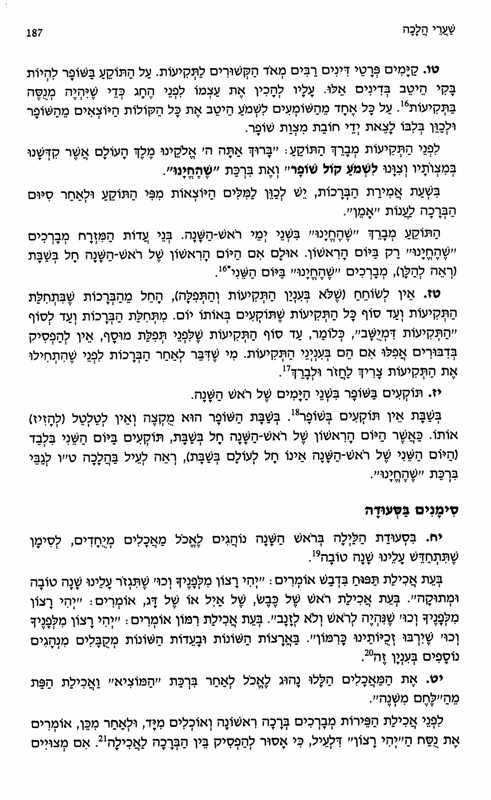 4_Page_19.jpg