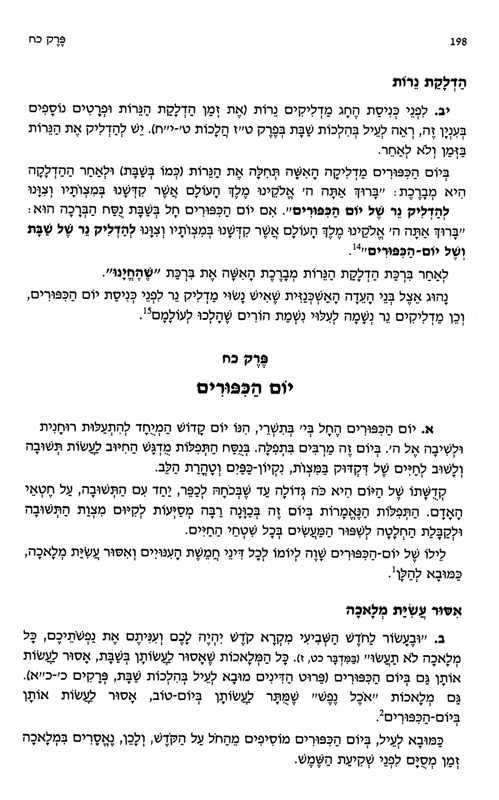 4_Page_30.jpg