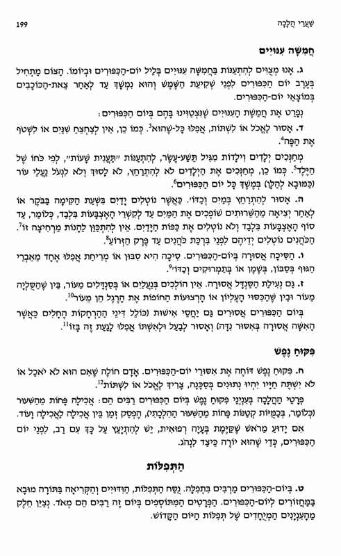 4_Page_31.jpg