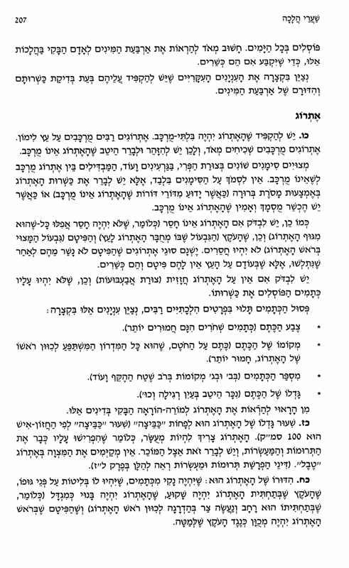 4_Page_39.jpg