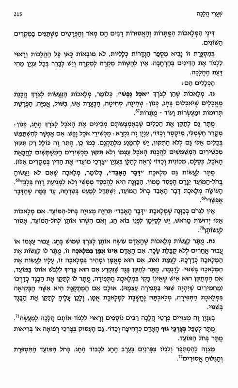 4_Page_47.jpg