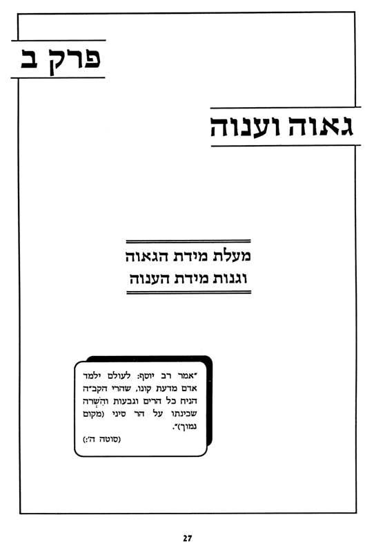 k1_Page_1.jpg