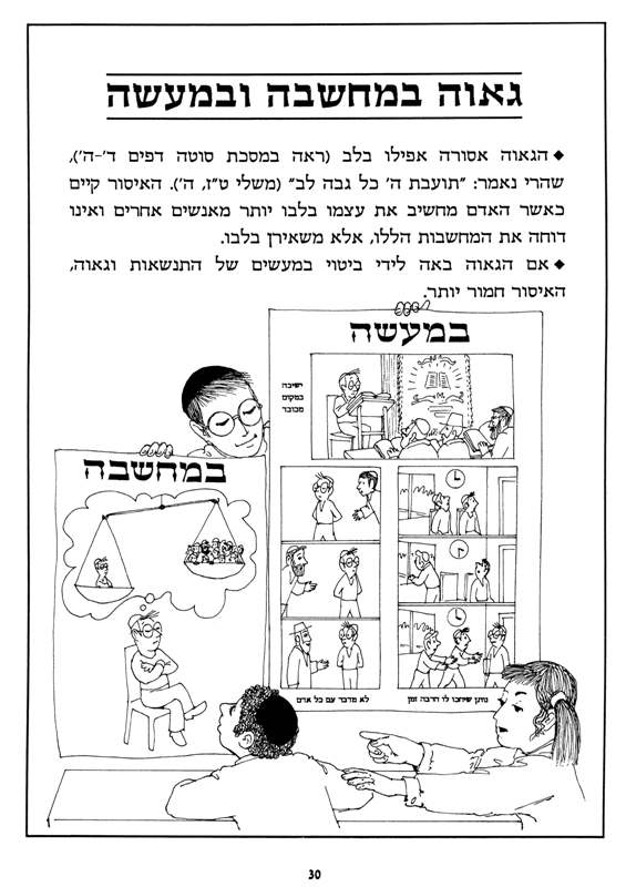 k1_Page_3.jpg