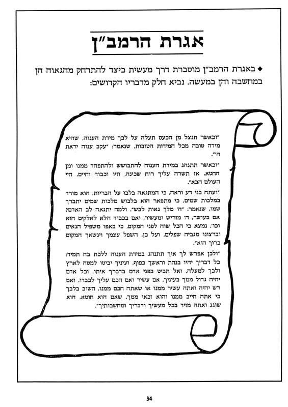 k1_Page_7.jpg