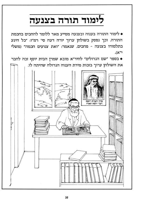 k1_Page_8.jpg