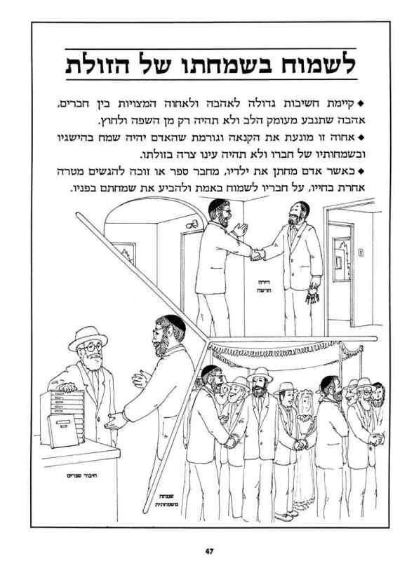 k_Page_10.jpg