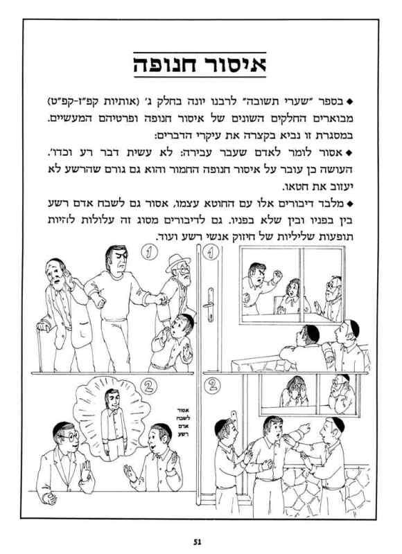 k_Page_14.jpg