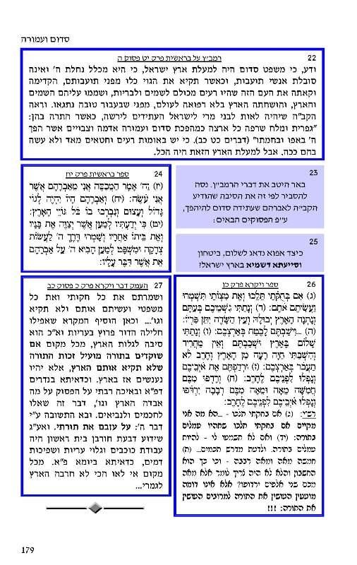 sdom_Page_05.jpg