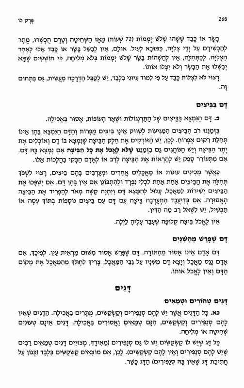 sh5_Page_12.jpg