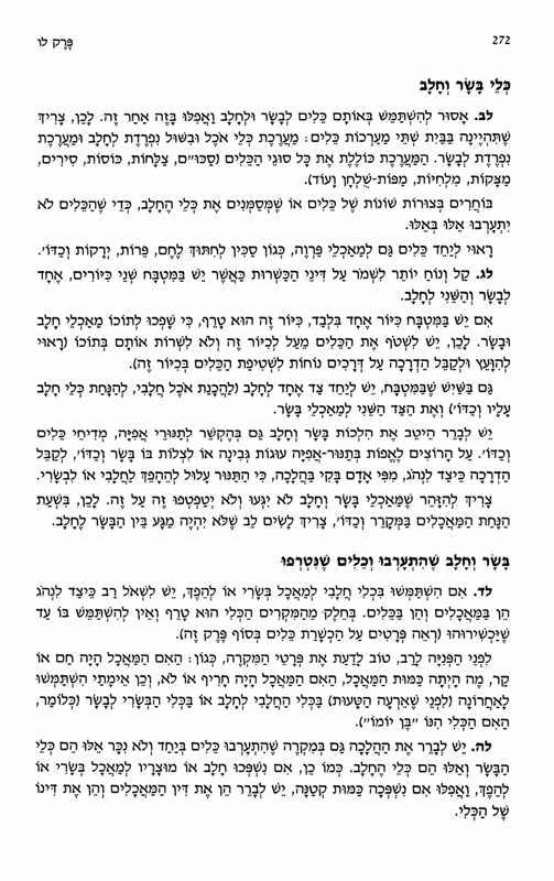 sh5_Page_16.jpg