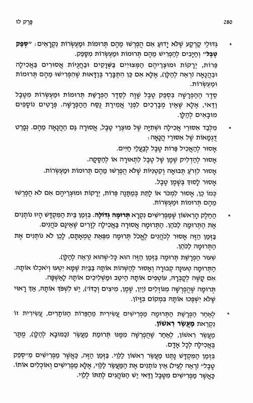 sh5_Page_24.jpg