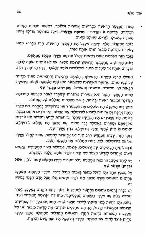 sh5_Page_25.jpg