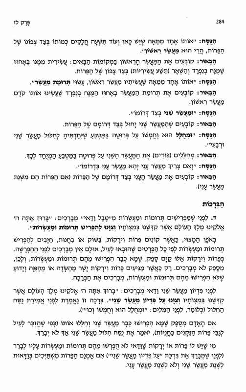 sh5_Page_28.jpg