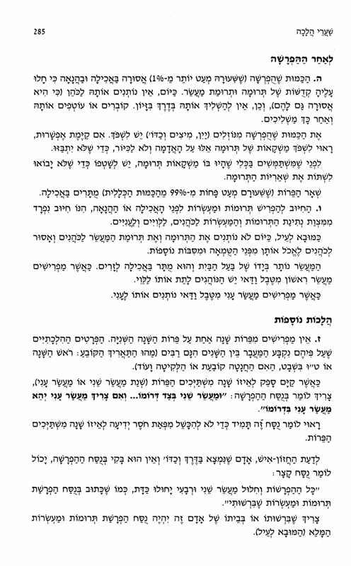 sh5_Page_29.jpg