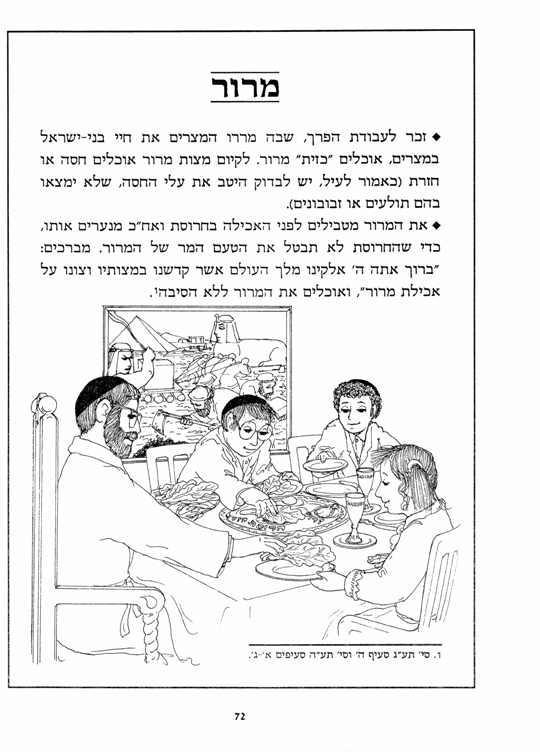 p3_Page_13.jpg