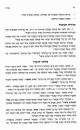 פסוקי דזימרה